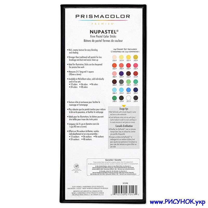 Prismacolor nupastel-24-4 в Украине