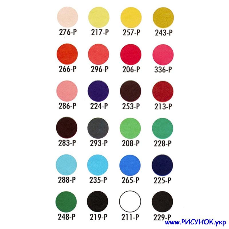 Prismacolor nupastel-24-5 в Украине